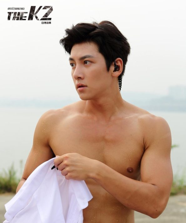 Ha ji won dating ji chang wook shirtless